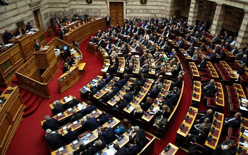 Lider SIRIZE osudio izbacivanje poslanika iz parlamentarne komisije za istraživanje afere Novartis