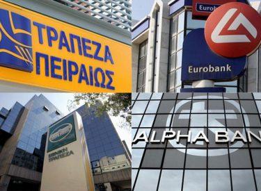 Konkurencijski savet upao u grčke banke