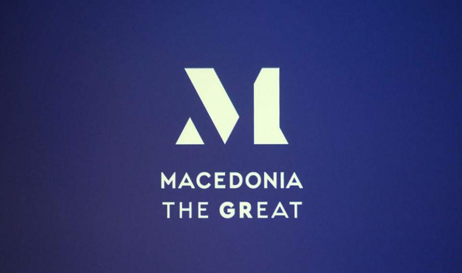 Mitsotakis će se baviti Sporazumom iz Prespe putem komercijalne marke