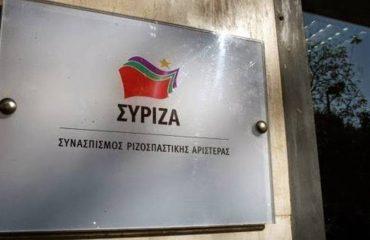 """Grčka: SIRIZA 3. juna kreće u nacionalnu kampanju promocije projekta """"Mi stojimo čvrsto"""""""