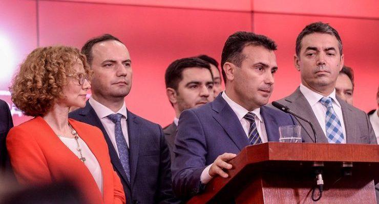 Venecijanska komisija potpalila političku debatu u Severnoj Makedoniji