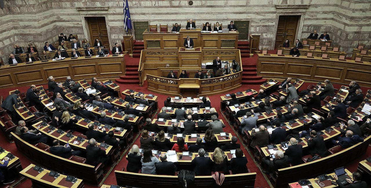 """""""Istorijska"""" većina u grčkom Parlamentu odobrila biračko pravo Grcima u inostranstvu"""