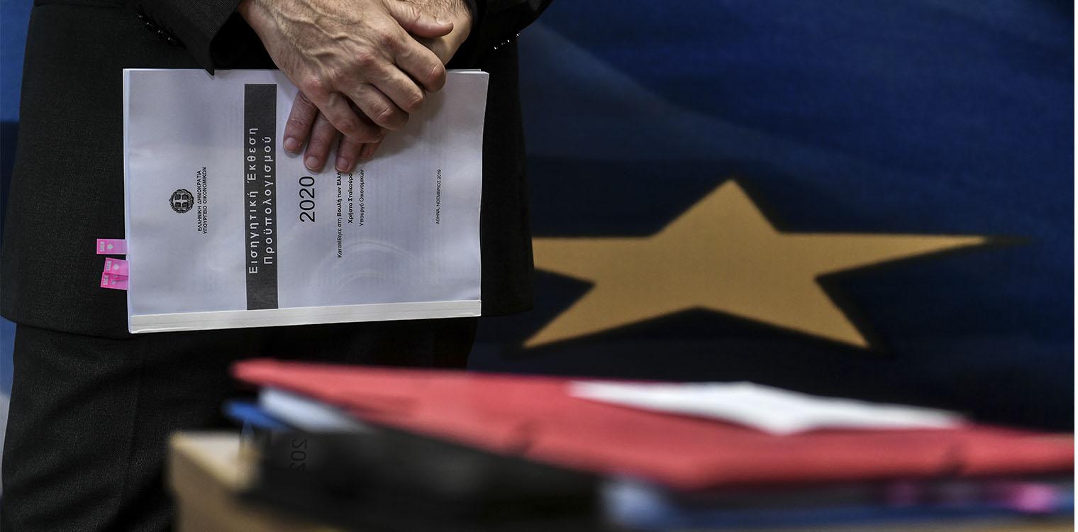 Ko ima koristi od budžeta u Grčkoj?