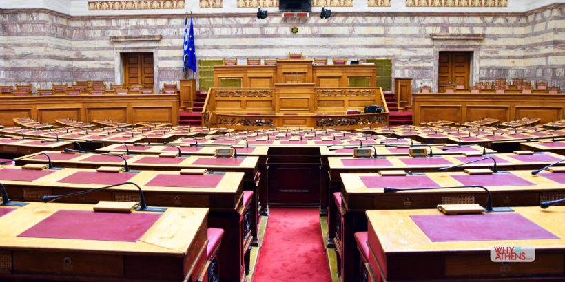 Grčka Vlada bi trebala Parlamentu podneti amandmane na Izborni zakon