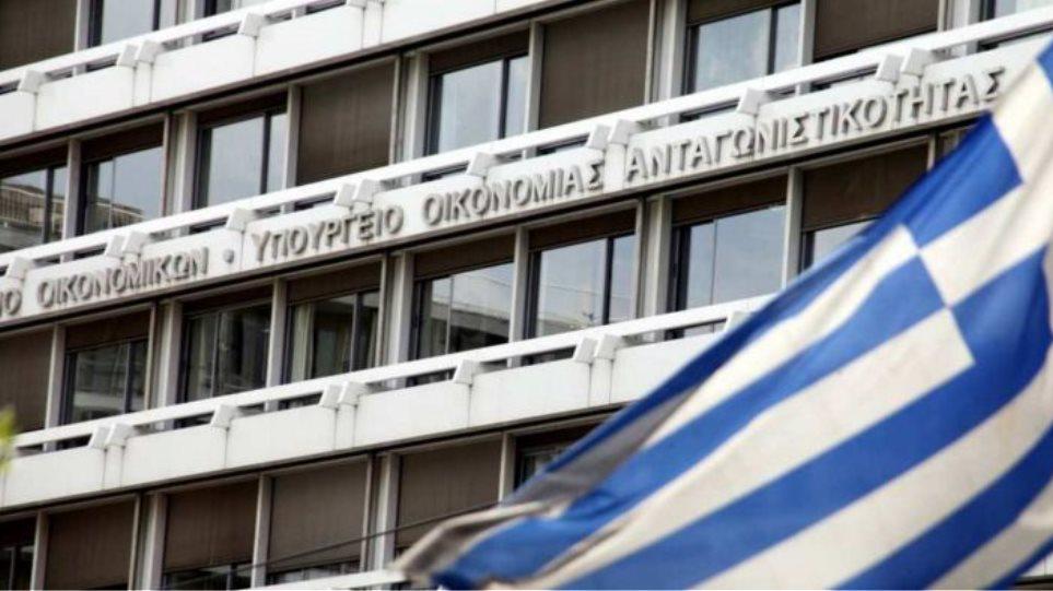 """Grčka Vlada počela razgovore sa kreditorima za veći """"fiskalni prostor"""""""