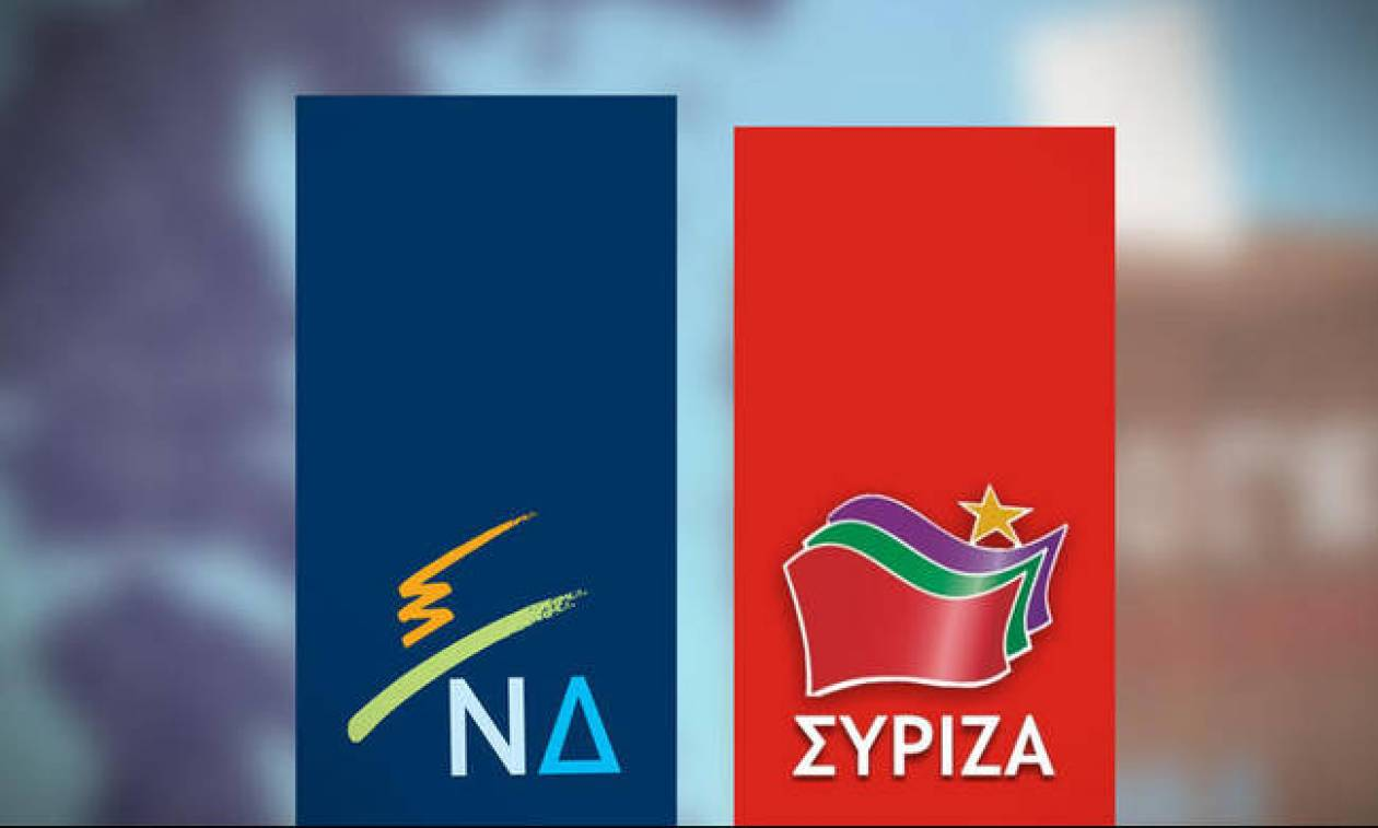 Grci zabrinuti zbog napetih odnosa sa Turskom