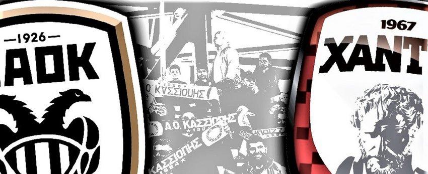 Grčka Vlada na udaru zbog odnosa prema vlasnicima fudbalskih klubova