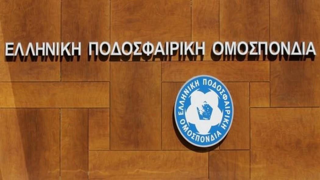 Grčka Vlada se dodatno umešala u sukob fudbalskih klubova