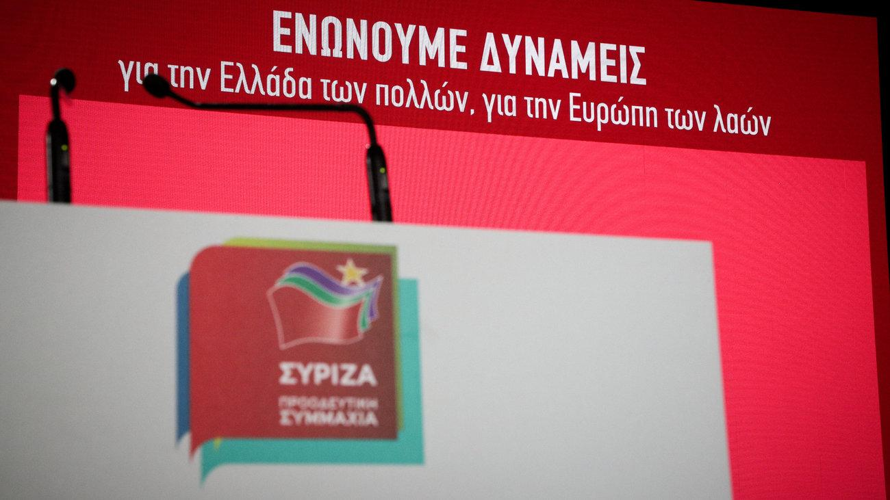 SIRIZA će formirati front protiv promena u oblasti minimalnih plata i primarnog prebivališta