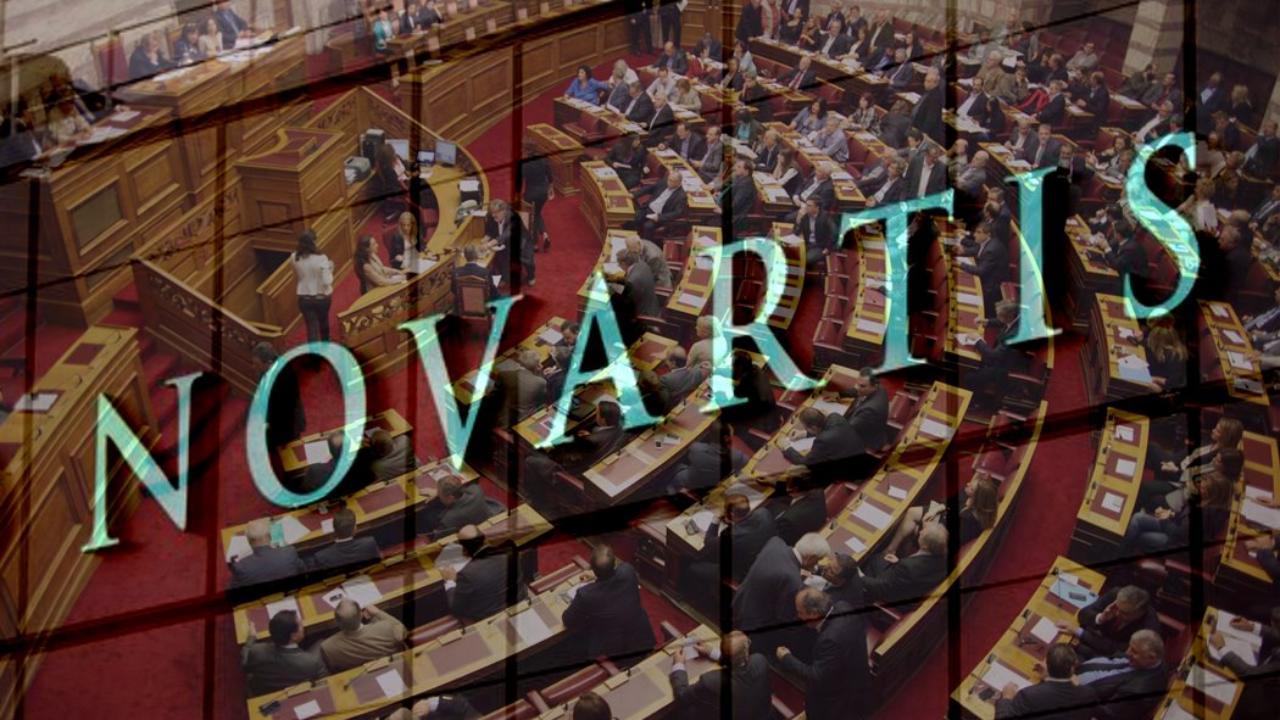 Grčka: SIRIZA tvrdi da je na sceni institucionalna diverzija i zastrašivanje zaštićenih svedoka