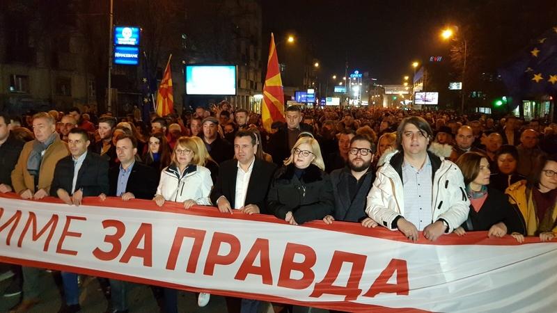 Severna Makedonija: Zaev poziva sudije da odbace politiku i kriminal