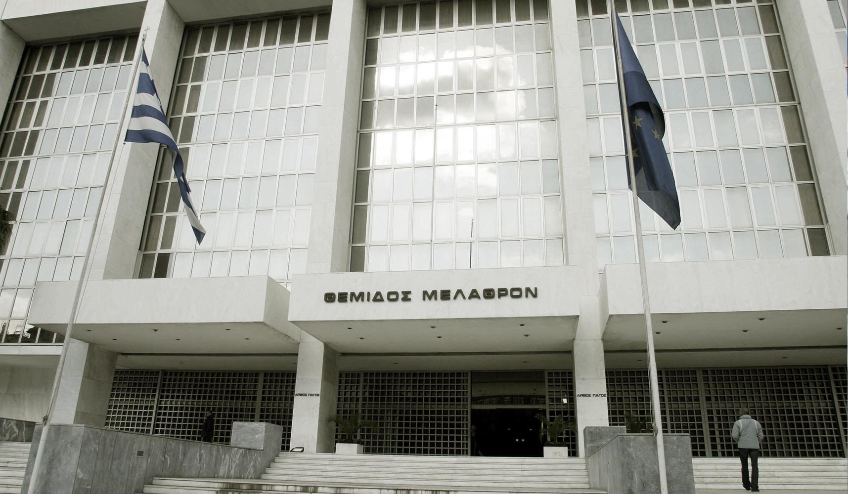 Slučaj Novartis: Drugi zaštićeni svedok se nije pojavio pred Odborom. SIRIZA se žali Višem sudu