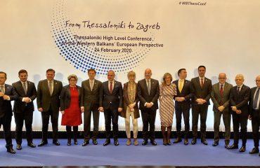 """""""održavajte dobru atmosferu, reforme su za građane a ne za Brisel"""" rekla je Zaharijeva u Solunu"""