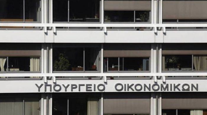 Grčka pravi planove da sačuva ekonomiju od uticaja koronavirusa
