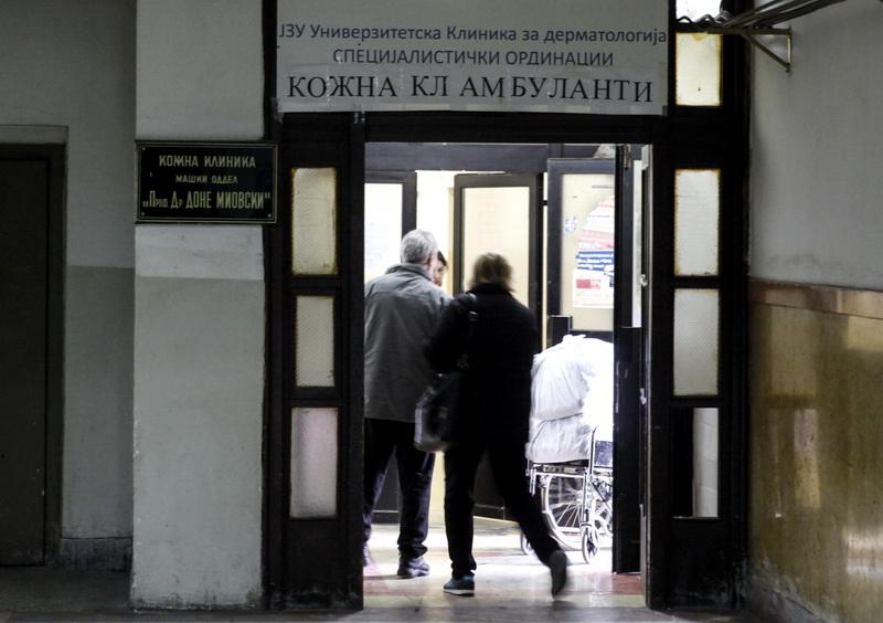 Severna Makedonija: 64 lekara i 24 pacijenta smešteni u karantin
