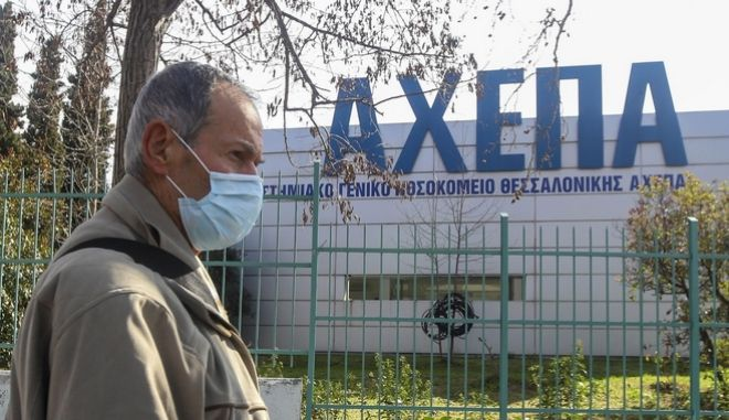 Grčka: Broj zaraženih koronavirusom narastao na 99