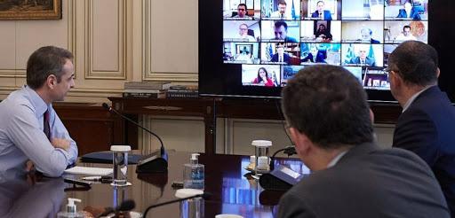 """Grčka: Mitsotakis tokom telekonferencije insistirao na """"korona obveznicama"""""""