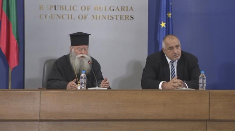 Bugarska: Iako su hramovi otvoreni Borisov poziva građane da ne dolaze na vaskršnju službu