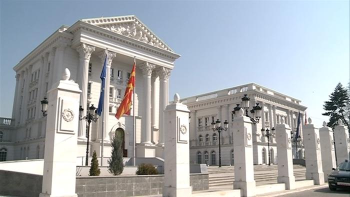 Severna Makedonija: Vlada razočarana odlukom Ustavnog suda