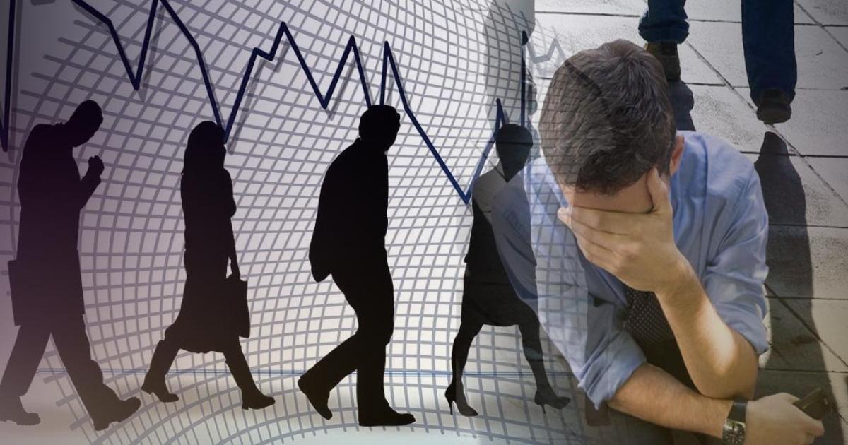Grčka: Vlada priznala pad od 7,9%