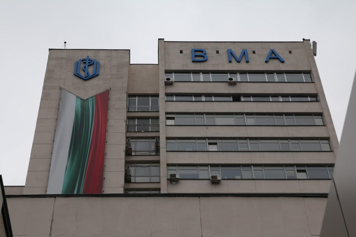 Bugarska: Uspešna testiranja plazma terapije
