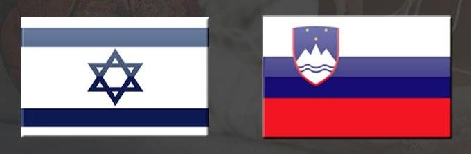 """Slovenija poziva Izrael da se """"uzdrži od bilo kakvih jednostanih rešenja"""""""