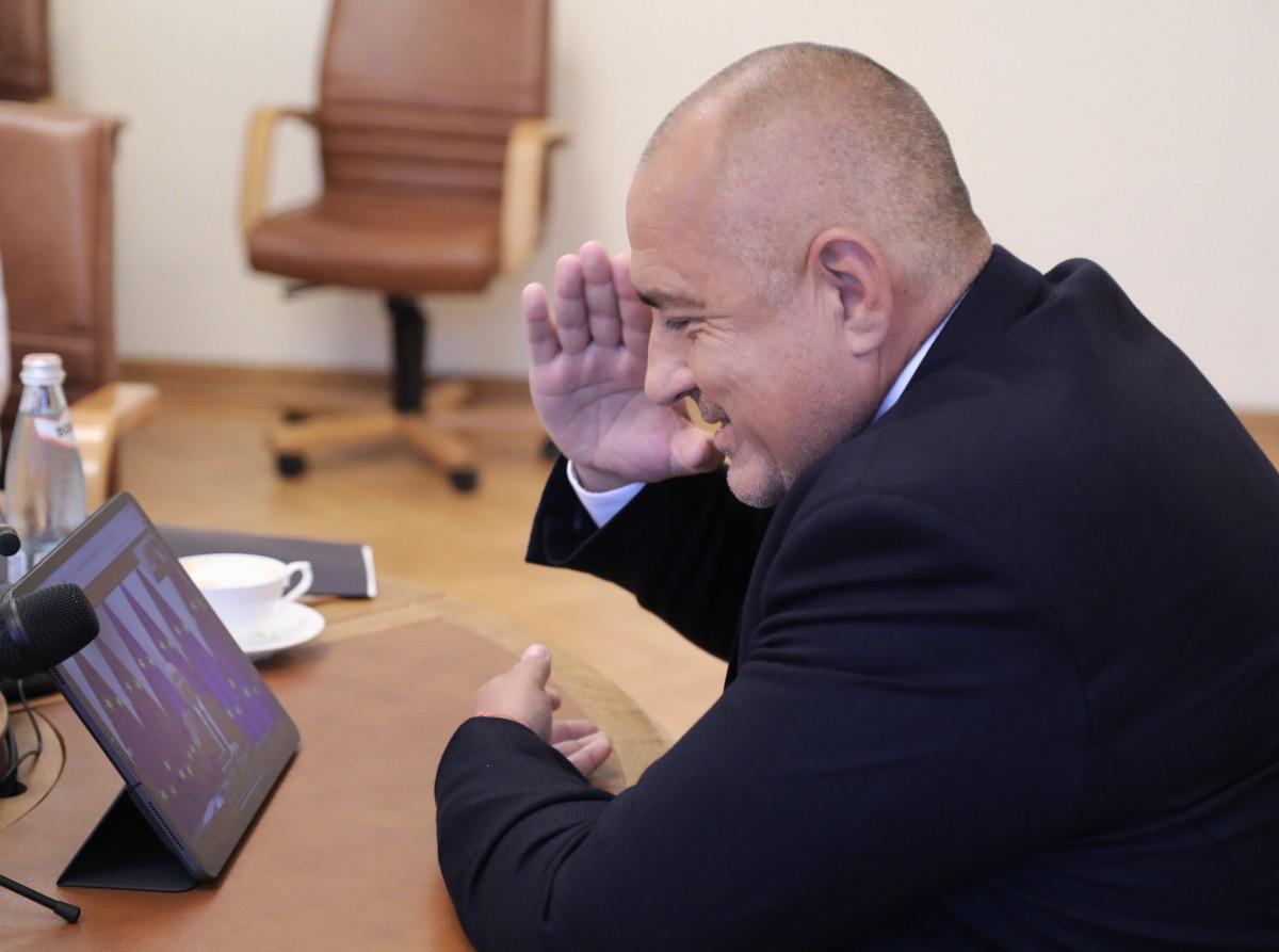 Bugarska: Borisov i Michel razgovarali putem videopoziva