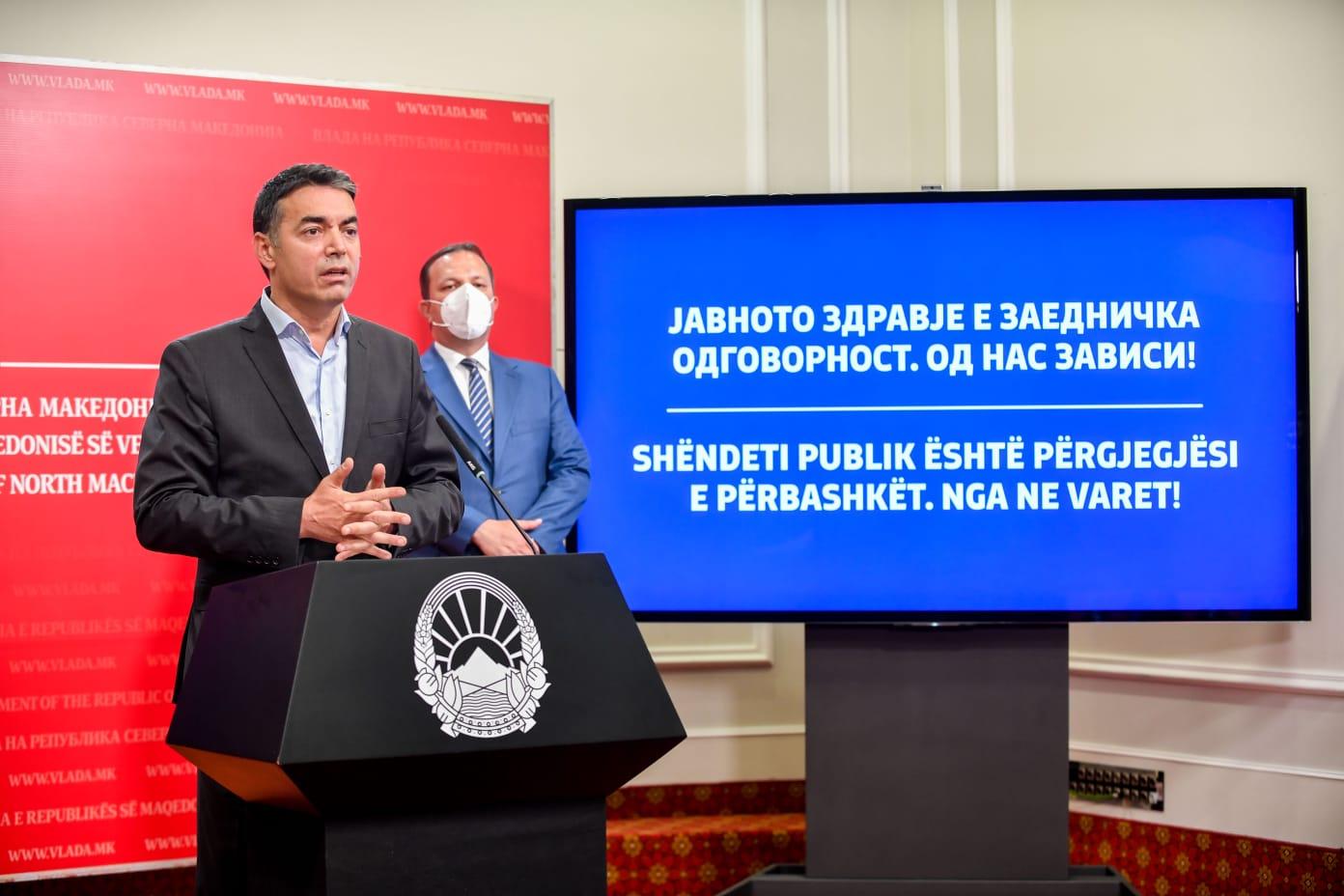 Severna Makedonija: Spasovski i Dimitrov potvrdili spremnost zemlje za pregovore o pristupanju