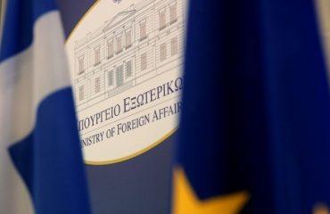 Stav: Samo jedna godina bila je dovoljna da grčka spoljna politika potone u plave mediteranske vode