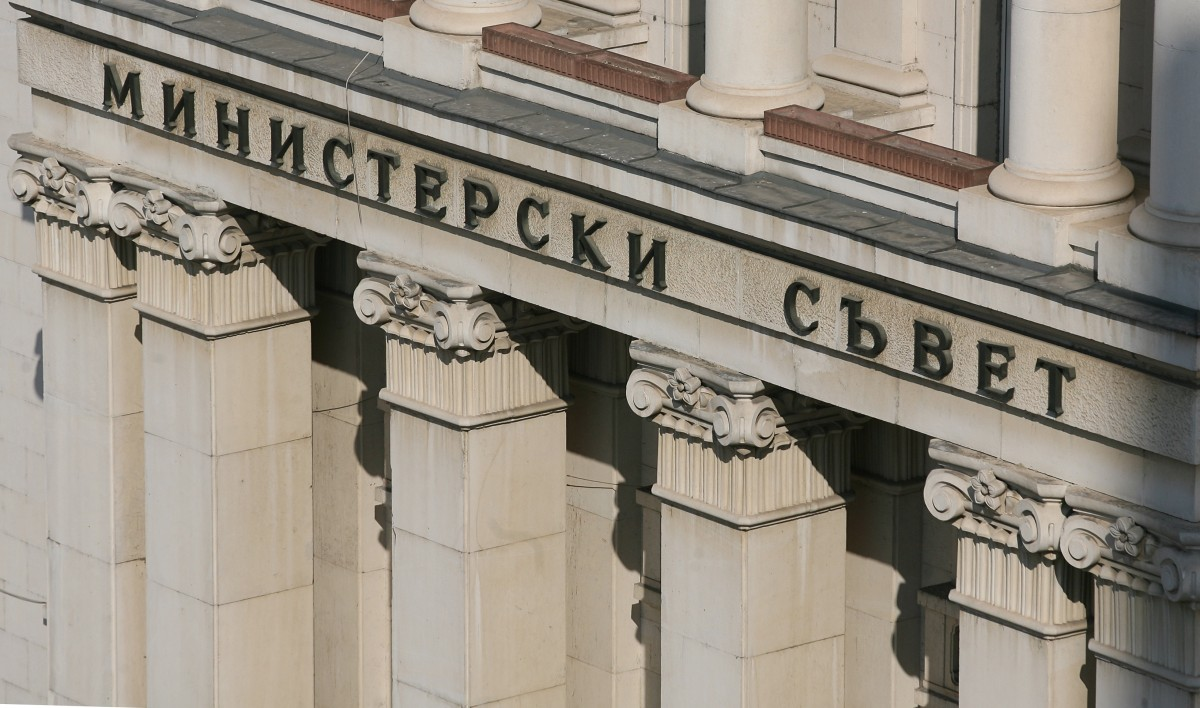Bugarska: GERB i Ujedinjeni patrioti se sastali kako bi razgovarali o budućnosti Vlade