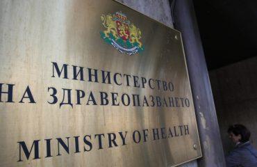 Bugarska: Turistima iz deset zemalja biće potreban samo negativan PCR test za ulazak u zemlju