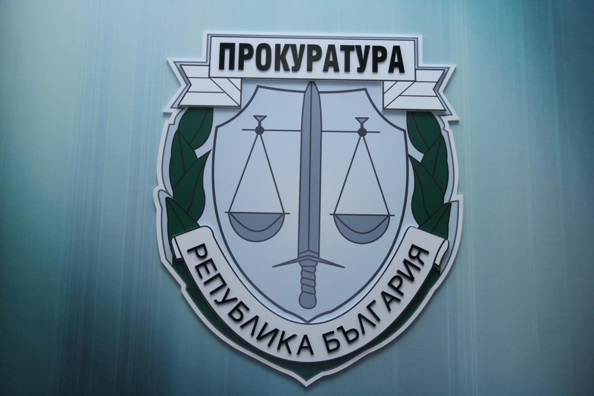 Bugarska: Istraga u vezi sa snimcima Borissova
