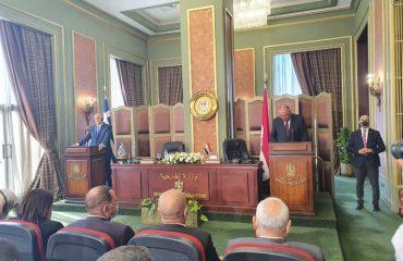 Grčka i Egipat zaključili parcijalni ugovor o demarkacionoj liniji EEZ