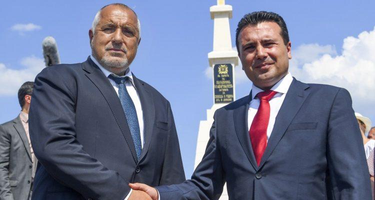 Borisov: U Bugarskoj ne postoji makedonska manjina, želimo da pregovori sa EU počnu
