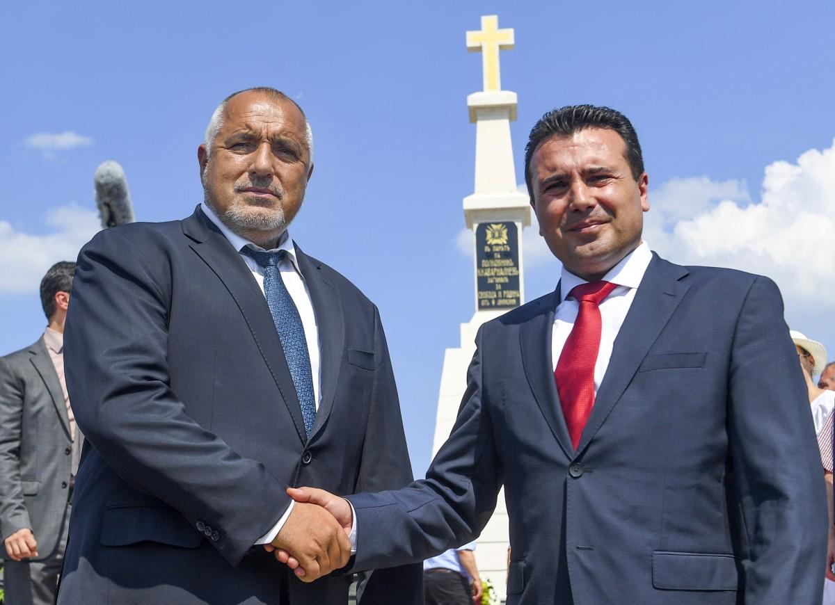Bugarska: Borissov čestitao Zaevu ponovni izbor