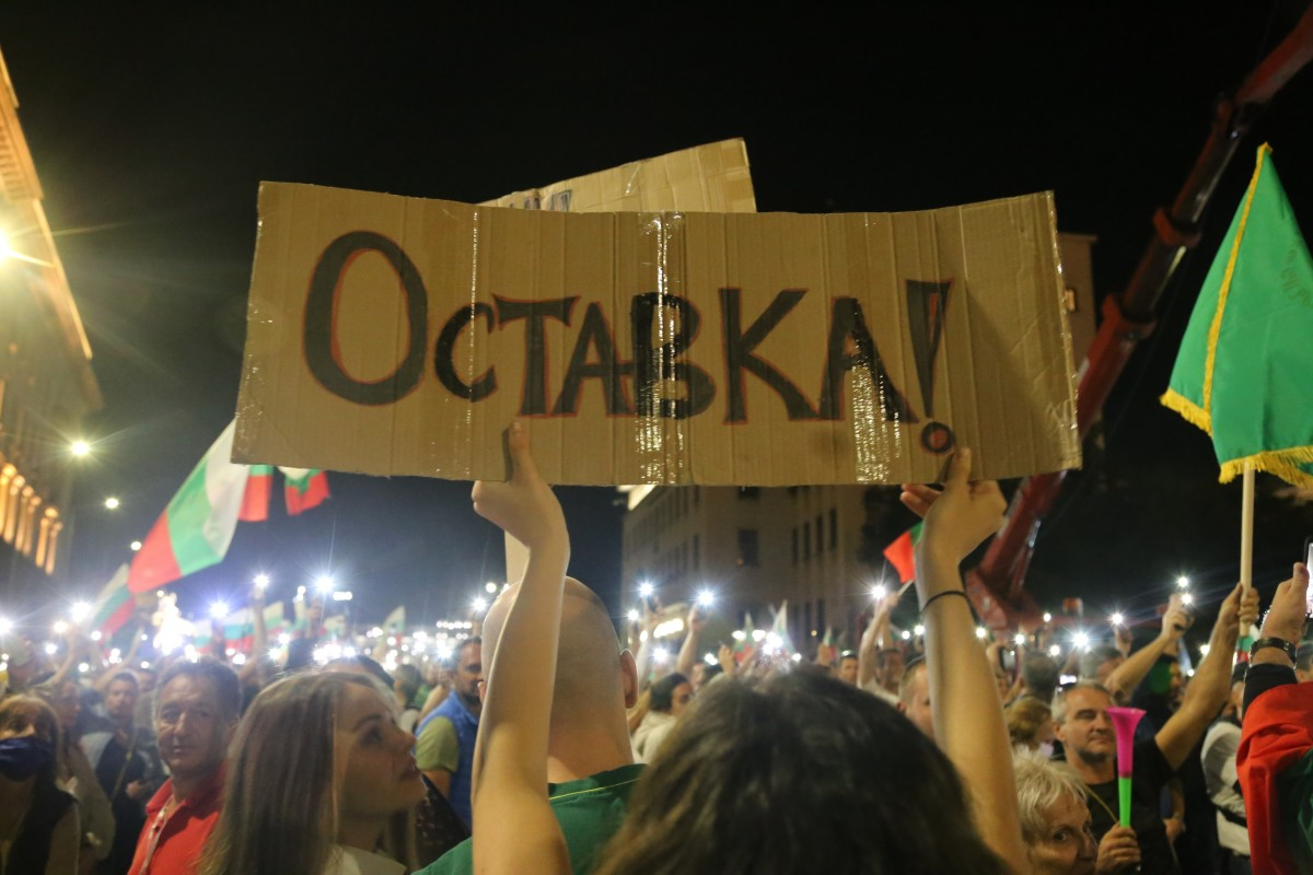 "Bugarska: Tri policajca povređena u trećem protestu ""Veliki narodni ustanak"""