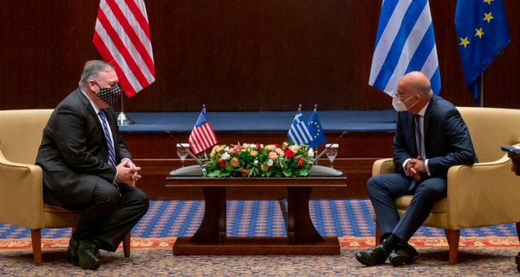 Zajednička izjava u vezi sa revizijom američko-grčkog strateškog dijaloga na visokom nivou