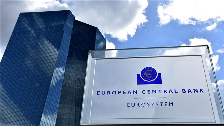 Bugarska: ECB će nadgledati pet bugarskih banaka