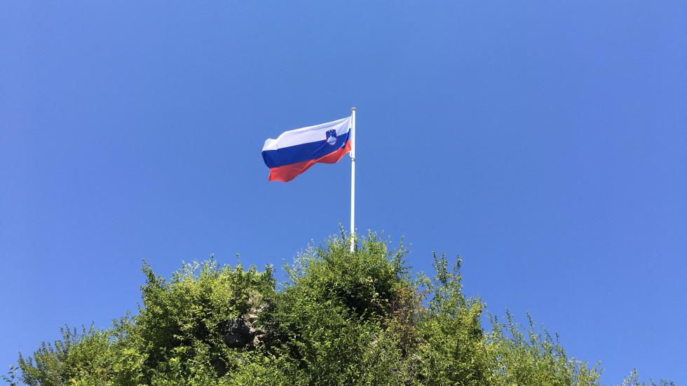 Slovenija: Agencija Moody's podigla kreditni rejting zemlje