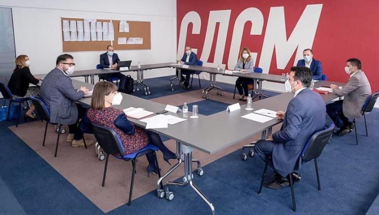 Severna Makedonija: Nepoštivanje mera protiv pandemije neće biti tolerisano, rekao je SDSM