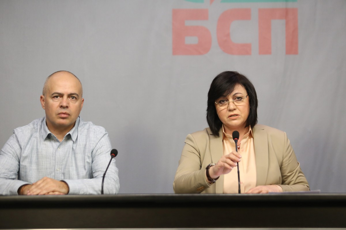 Bugarska: Socijalistička partija se priprema za opšte izbore