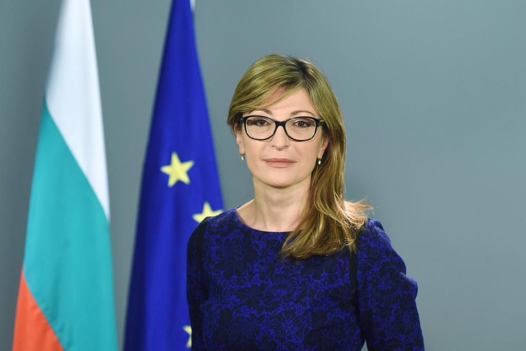 """Zaharieva: Trenutno, Bugarska ne može reći """"da"""" za Severnu Makedoniju"""