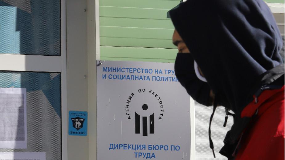 Bugarska: Stopa nezaposlenosti u oktobru 6,9%