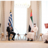 Grčka: Mitsotakis i Al Nahian rade na učvršćivanju i nadogradnji bilateralnih odnosa