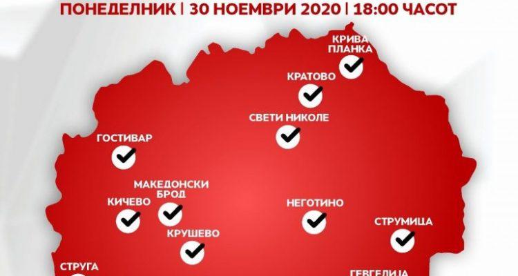 Severna Makedonija održaće danas više protesta
