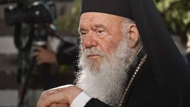 Turska: Ministarstvo spoljnih poslova osuđuje izjave grčkog arhiepiskopa Jeronima II