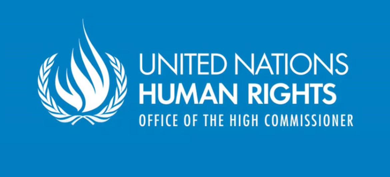 BiH: Zaustavite izručenje Musaeda Al Masailima Kuvajtu, kažu stručnjaci UN-a