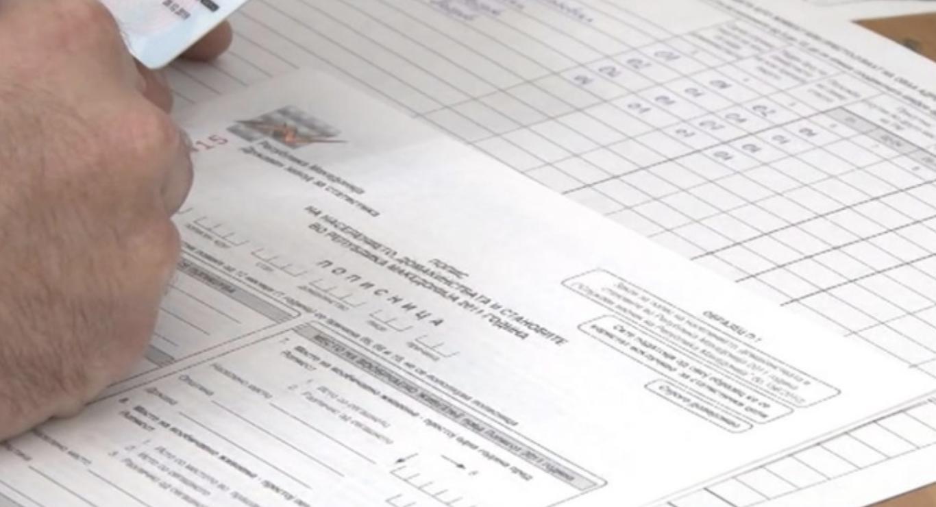 Severna Makedonija: Prva faza popisa stanovništva počinje sledeće sedmice