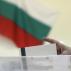 """Bugarska: Na prebrojanih 92,95% glasova GERB ima 26,02%, """"Postoji takav narod"""" 17,9% i BSP 14,99%"""