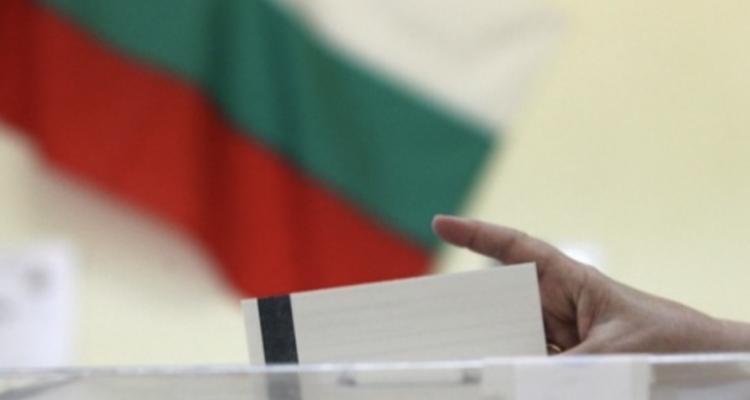 Bugarska: Protestne stranke gube tlo u novoj anketi